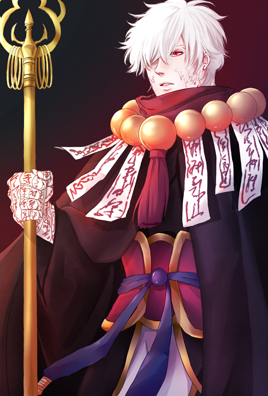 *Gin needed to remain in the healing center. He didn't want his virus to spread as it did once