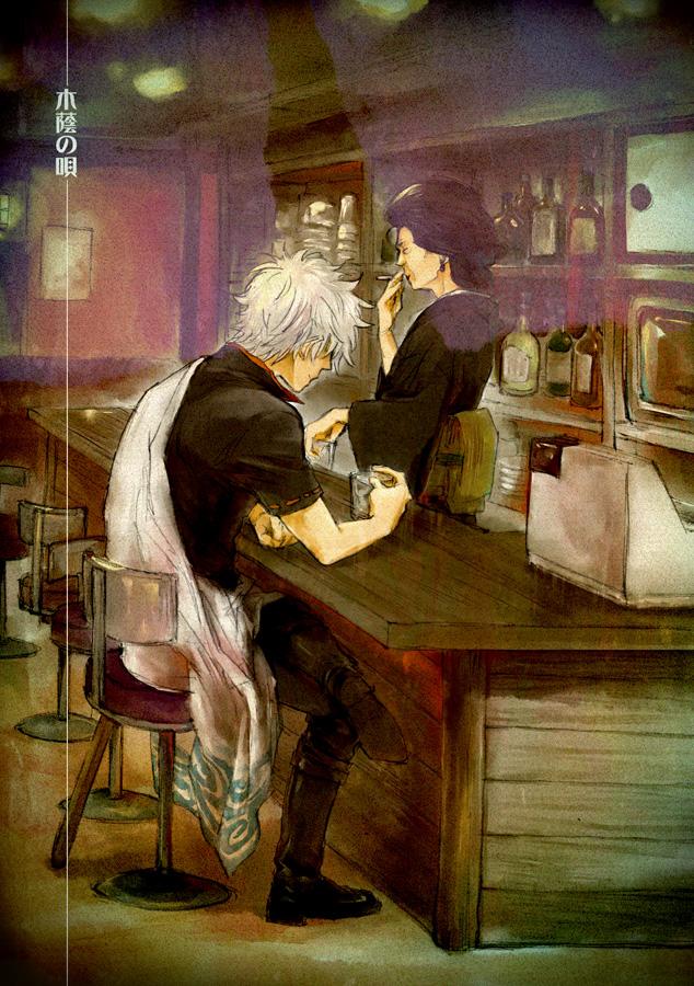 Gintoki, relax and enjoy your drink! @shiroyassha Gintama.full.682797
