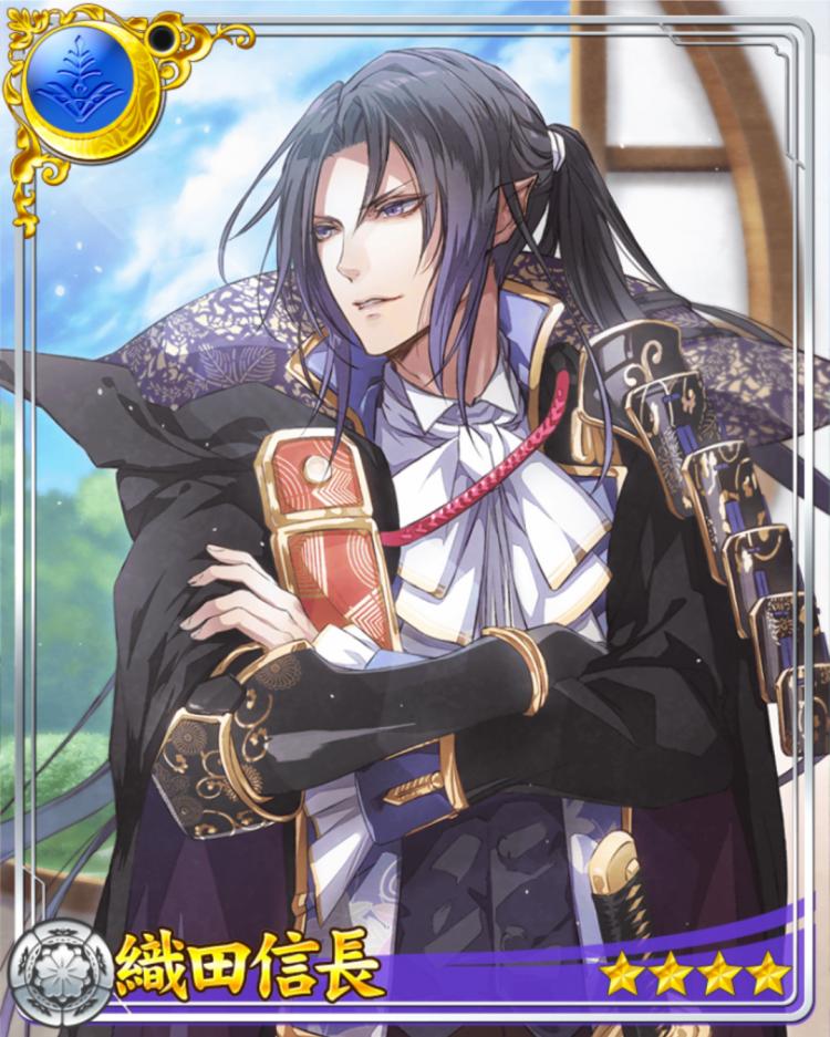 Oda_Nobunaga_SR-4