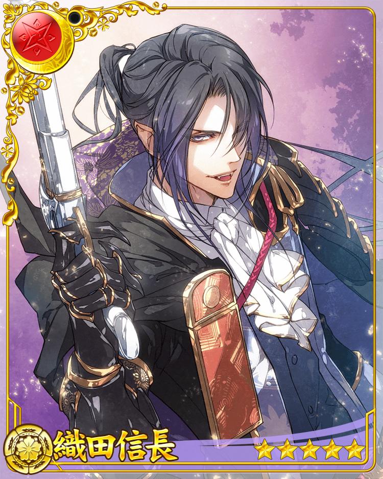 Oda_Nobunaga_UR