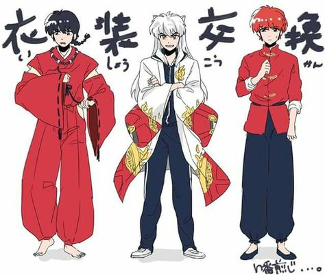 *brothers Ranma, Inuyassha and me. We did a clothes swap for a while. It was funny.* @firetripperran