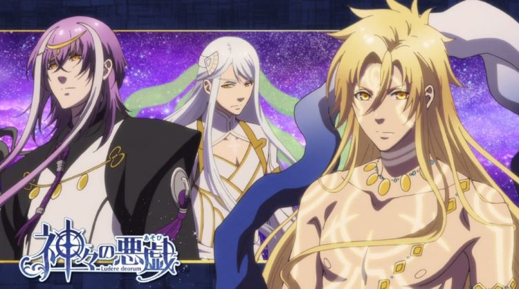 @tsukuyomi @goldsugardemonkin *with Tsuki Tsuki and Apollon* kamigami-no-asobi-episode-12-32