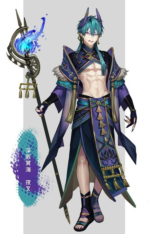 *Xeryus being older than Zev remained close to his cousin and protected him. He used his inherited f