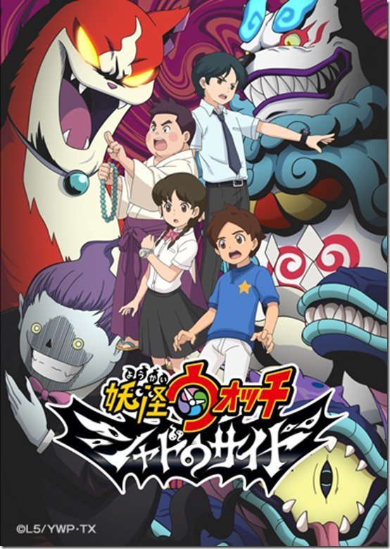 Unlike must shows yo kai will always grow up with there fans Yo kai watch shadow side is more darker
