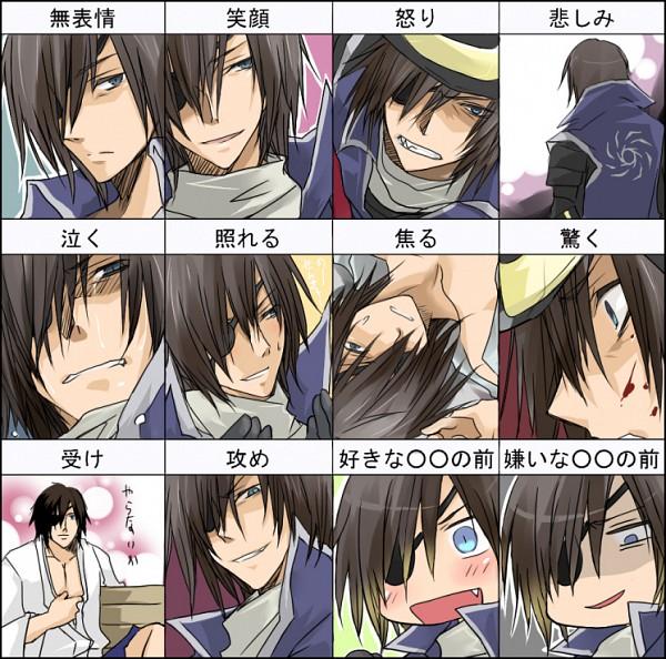 Date.Masamune.(Sengoku.Basara).600.497115