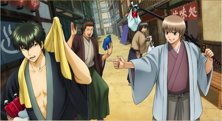 *after a hards day work at the Shinsengumi Headquarters. We head off to the public baths.* @fruitchi