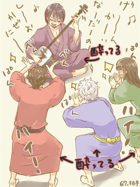 *Performing at Otose's Snack House* Mm what's with all this praise brothers? @laughingta