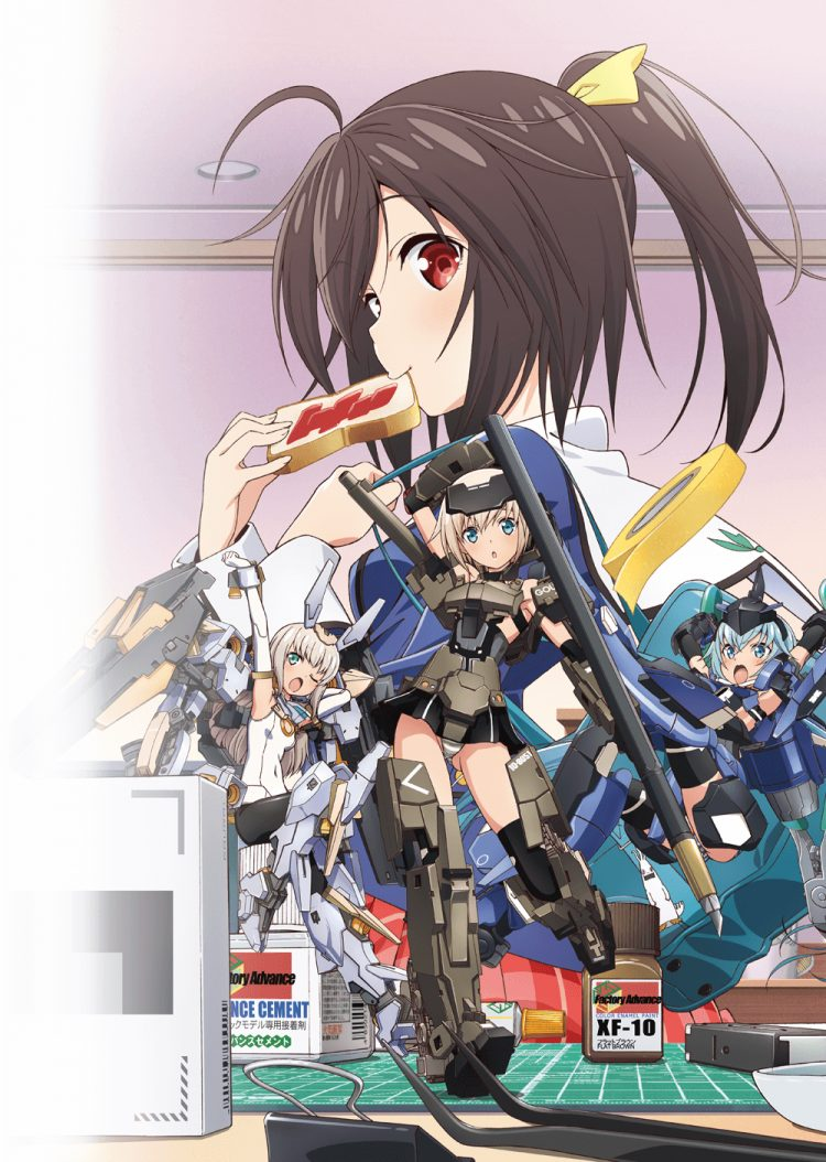 Frame Arms Girl: Ao is your typical average high school girl living by herself until one day a packa