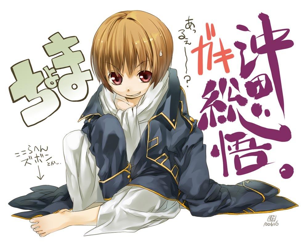 """Rintaro (Kikuno & Sougo's son) Rintaro Sogo Okitamura Yato """"NeoSadistPrinceSugarDemo"""