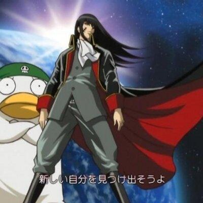 Let's go Elizabethu! @shogunehou Space_Pirate_Katsura_400x400