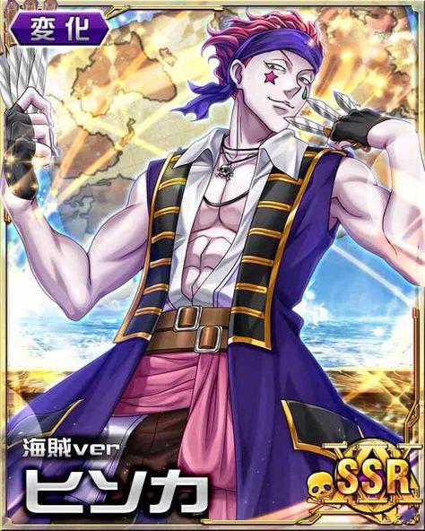 Pirates you say? Sounds like fun! fb9700111760330c0528edfd6059c22f–hisoka-hot-trading-cards