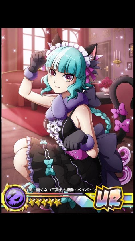 *Posing for fans who came to see her at the bakery* Hi! *She says a bit shyly* Welcome! Arigato! Ari