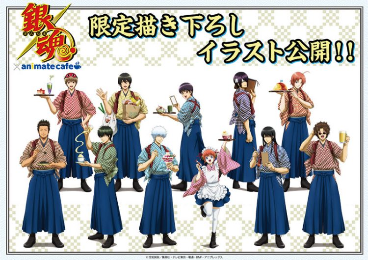 Oi oi!!!! Happy Birthday!!! gintama-1