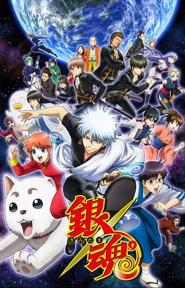 "as per Wikipedia. ""Gin Tama,( ""Silver Soul"") is a Japanese manga written and illus"