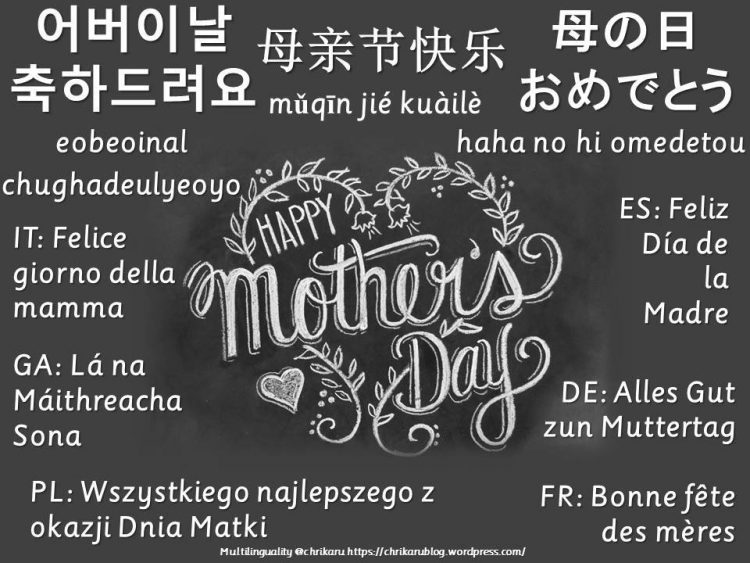 MD3.multilingual-flashcards-mothers-day