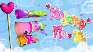 Happy Children's Day! download (5)