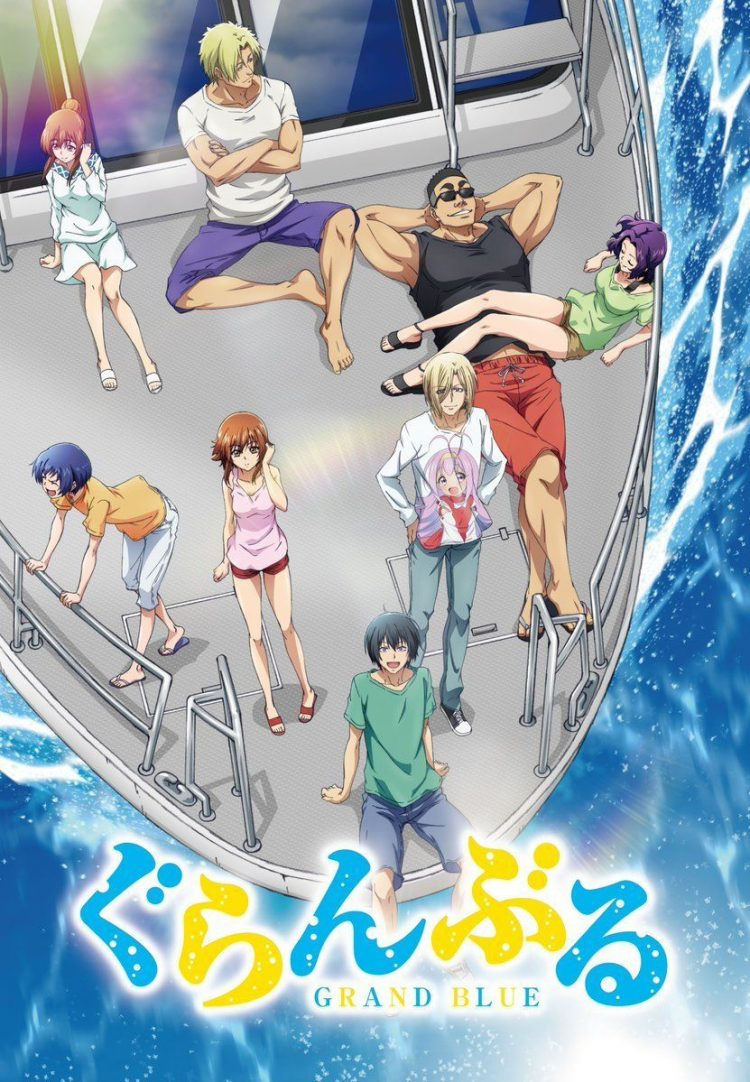 Grand Blue: Moving to a new town full of people you don't know can be challenging, especially when