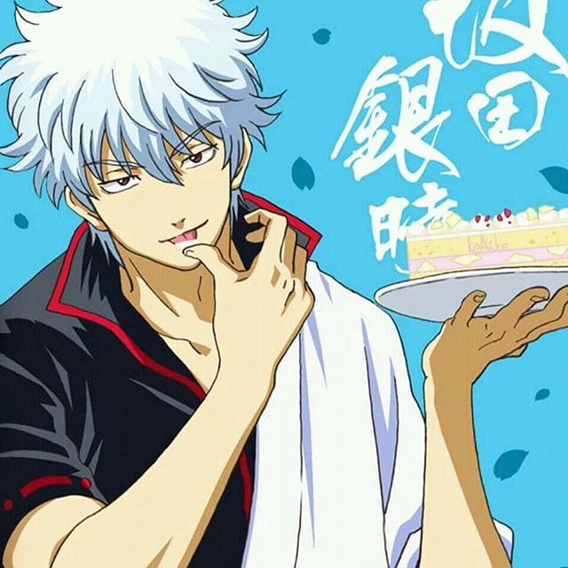 // Happy Birthday Gin dad, Emperor of all that is Sugar haha ;) We love you always! // @shiroyassha