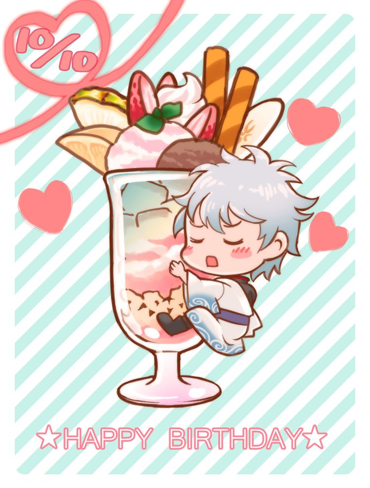 // Happy Birthday granddaddy Gin, may you enjoy many jumbo parfaits ;) 46472422_p0