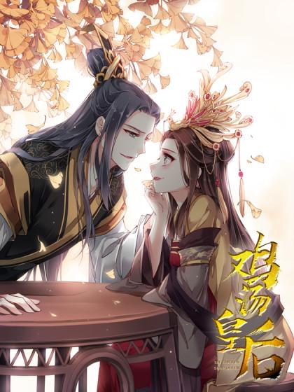 我真的爱你,你是我的一切 Wǒ zhēn de ài nǐ, nǐ shì wǒ de yīqiè. [I really love y