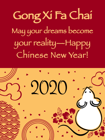 // Hi ya!! January 25th is the Chinese New Year so we want to wish you ALL Happy New Year once more!