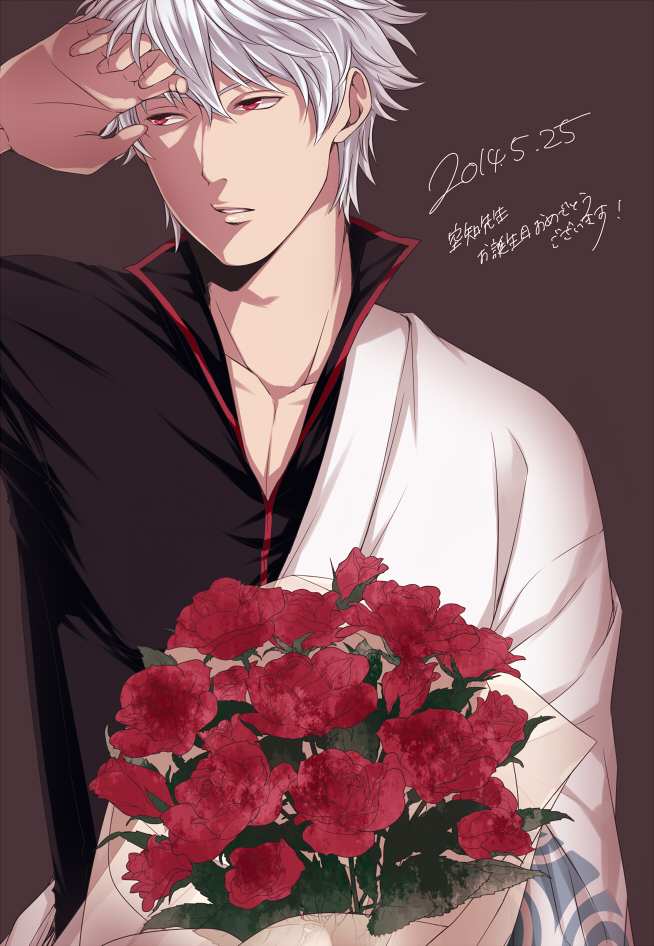 // Oi! I would love you just the same as well! I hope you enjoy these! *hands her a bouquet of roses