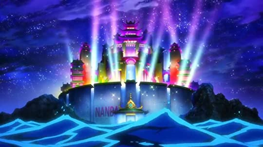 *Major repairs would take place at Nanba Prision. Prisoners were being moved to different cells on a