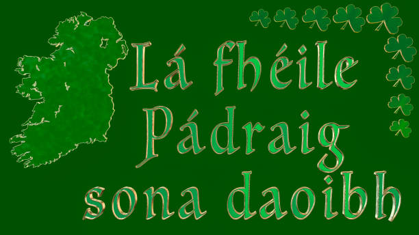 // Beloved Clan/Family and Friends enjoy a great St. Patrick's Day! istockphoto-1074415044-612