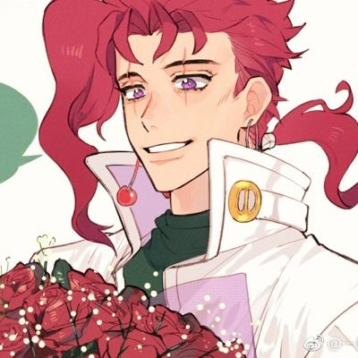 *After the bakery, Kakyoin stops at the newly opened flower shop .* Have to get some of these for th