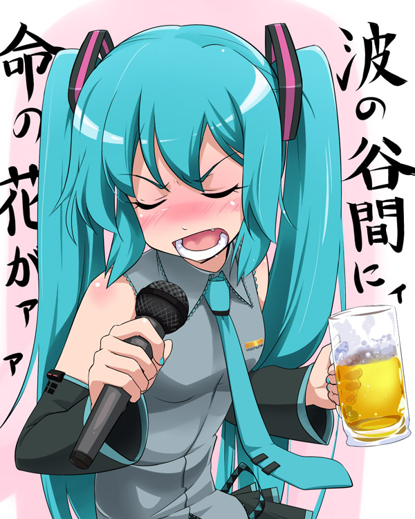 *Blinks* EEH? Is this where you've been? @projectdiva Hatsune.Miku.full.897722