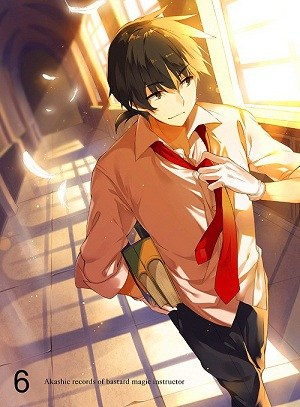 *After leaving Sakura Lane, Glenn had stopped by the school to finish up a little business he had pe