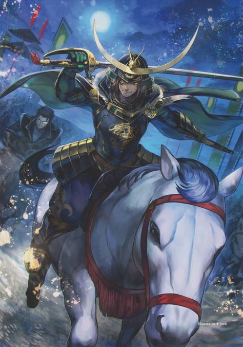 *Rides his horse out of the SugarVale Stables as he readies for battle.* 24f022f9455dfa019f495389aa6