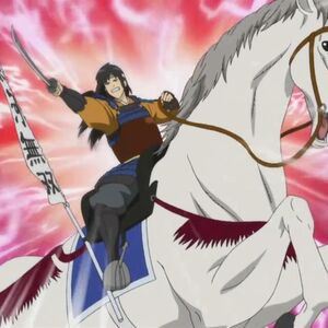 Step aside! I, Katsura, have brought my steed Battlezura to the stables! Battlezura