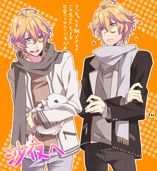 *Kinzou and Keiichi walk in and Keiichi hands Demona a gift.* Keiichi: Hope you like rabbits Demona.