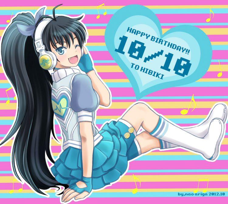 @idolmaster Happy Birthday Sister Hibiki. 3C239B34-037D-4216-8F52-9CD3B08619C3