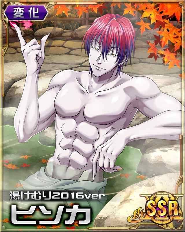 *Takes sometime to take a dip and warm up at the hot springs.* 5e9e1227209bd815030ff57902d04722