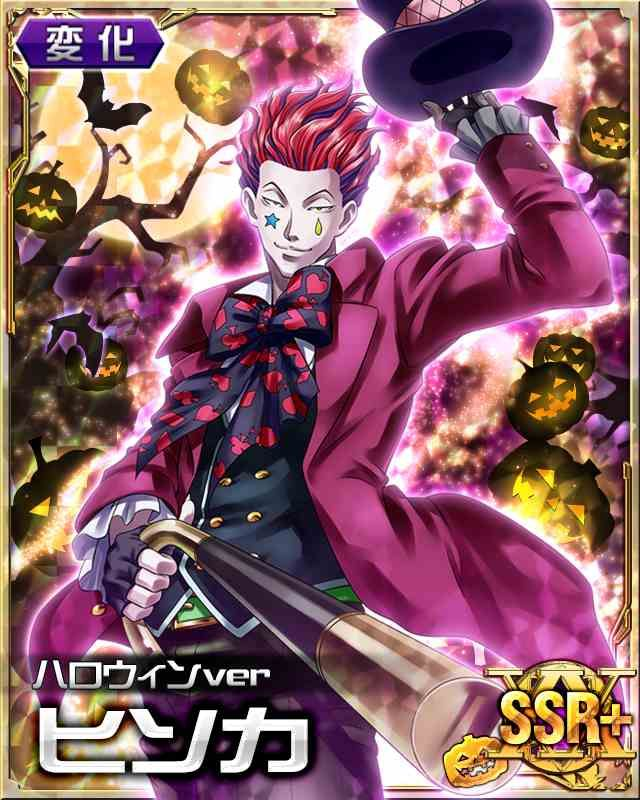*Makes his way into the ballroom.* Time to join in on the fun! *He dances to the spooky swing music