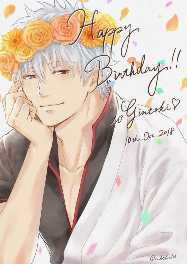 Happy Birthday Gin dad! Love you now and always! Hope you get all the parfait, strawberry milk and s
