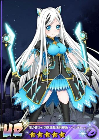 """I""""m here and ready to rock your highness! *she bows to Ailane and greets Peipain. They all lau"""