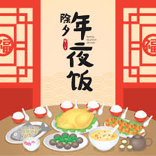 Lunar New Year feast is ready! download