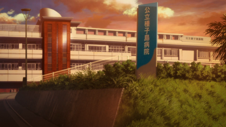 *Once the car stopped in front of the hospital. Tetsuya and all the others hopped out. Urakaze was t