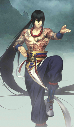 *Practicing his balance at a mountain far behind the dojo's back yard.* CE1230