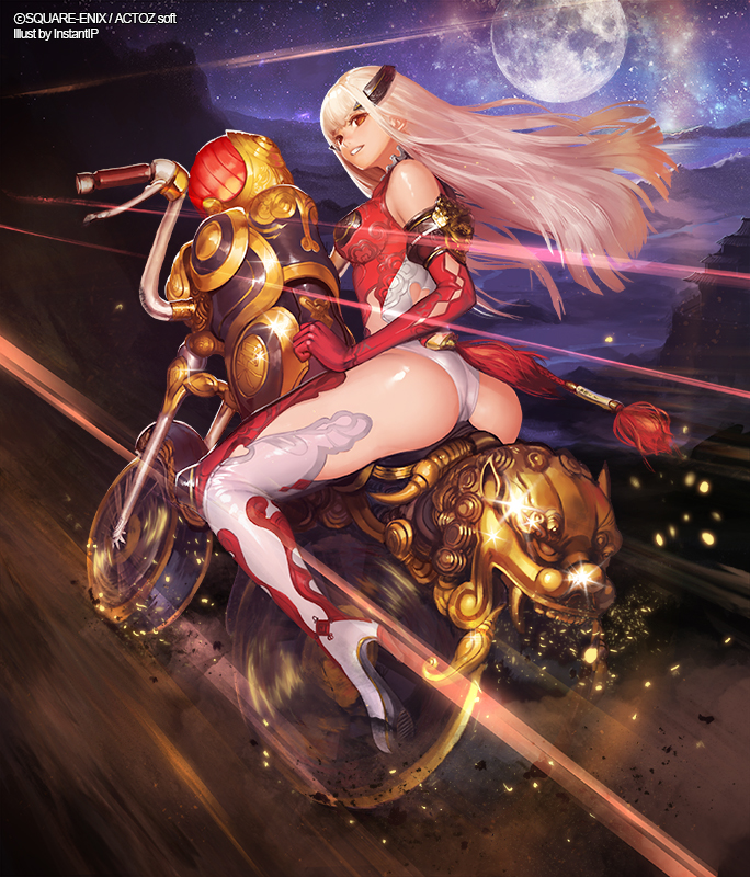 *She grins* Trixie, just join us! Let's ride! __square_enix_and_1_more_drawn_by_instant_ip__08