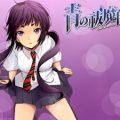 Profile picture of Izumo Kamiki {TamerExorcist}