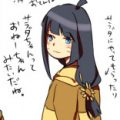 Profile picture of Himawari Hana Uzumakii {BrightTwinShadowLight}