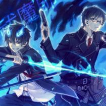 Group logo of Ao no Exorcist / Blue Exorcist