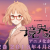 Group logo of Beyond The Boundary (Anime) Fans